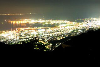 The city lights from Mt.Rokko