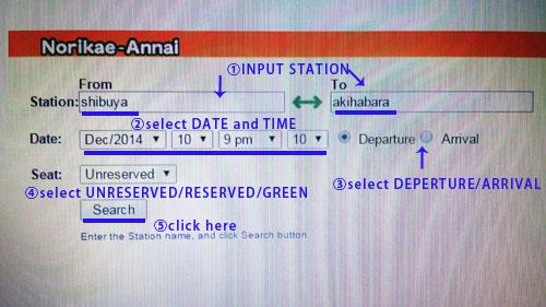 Train Route Finder