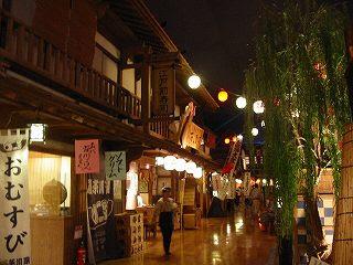 shop at oedo onsen