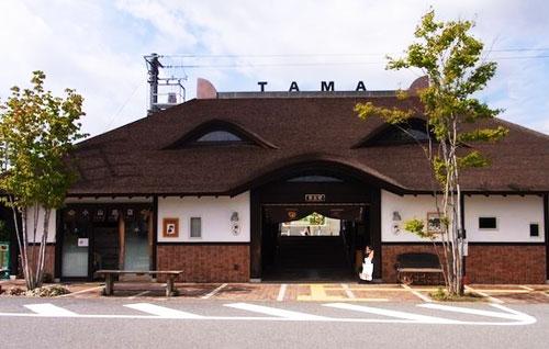 kishi station