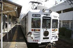 tama-train