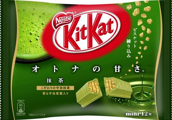 kitkat-greentea